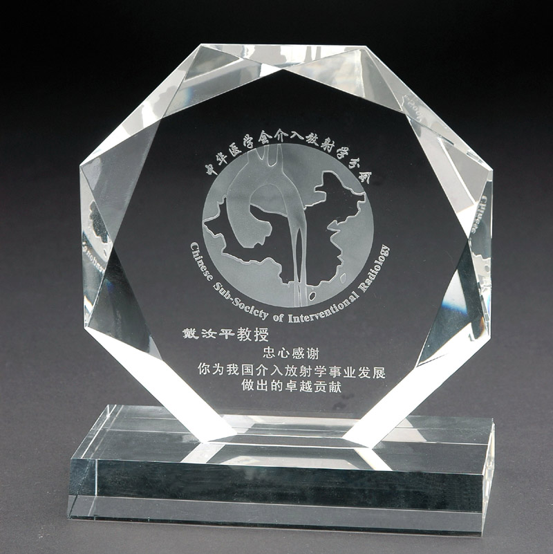 crystal_trophy_and_awards_3D_laser_crystal_optical_crystal